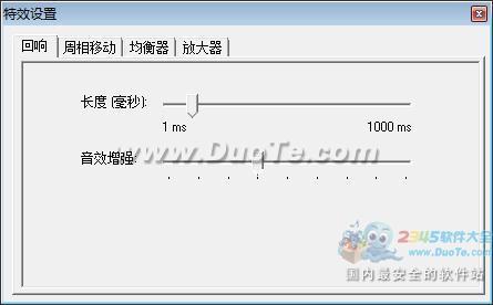 电脑录音软件下载