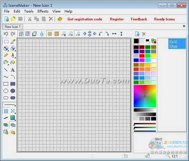 IconoMaker(图标制作)下载