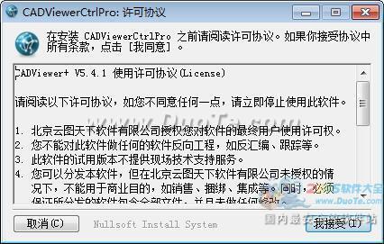 CADViewer+下载