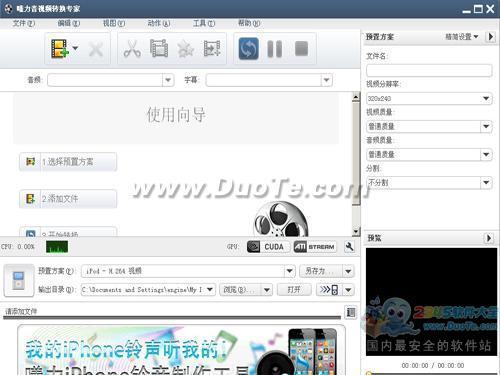 Xilisoft Audio Converter (曦力音视频转换专家)下载