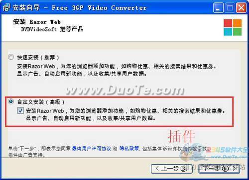 dvdvideosoft Free Video to Nokia Phones Converter下载