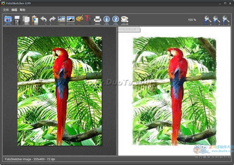 特效相片合成工具(PortableFotoSketcher3)下载