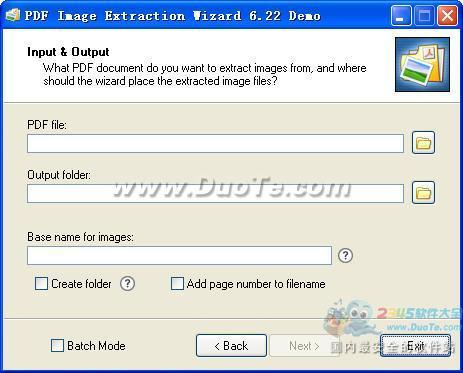 PDF Image Extraction Wizard下载