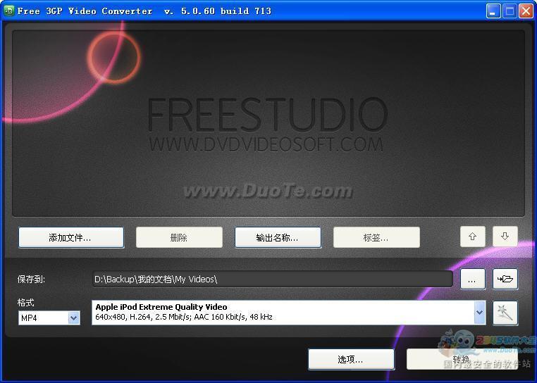 dvdvideosoft Free 3GP Video Converter下载