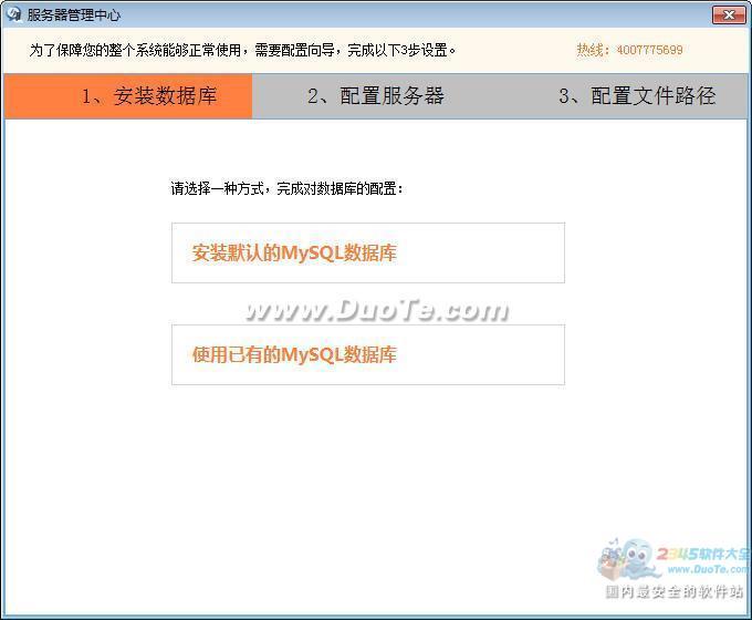 汇讯wiseUC企业即时通讯软件下载