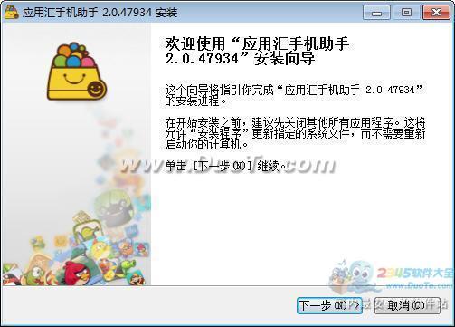 应用汇安卓游戏助手下载