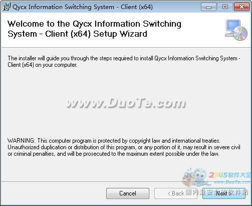 清扬触摸屏视频会议软件下载