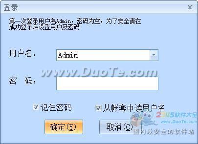 超易电子档案管理系统下载