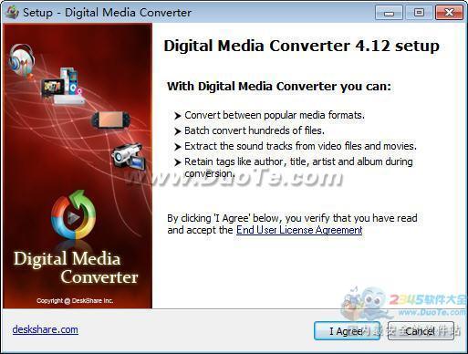 Digital Media Converter pro下载