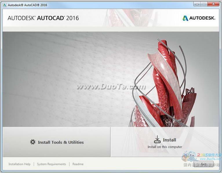 AutoCAD 2016下载