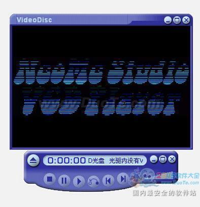 高清VCD播放器下载