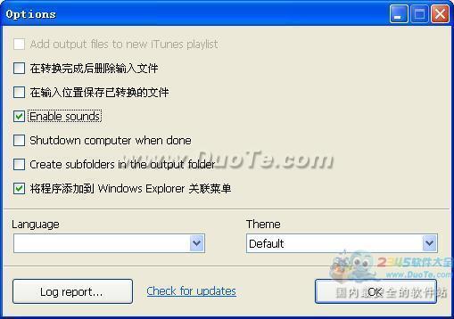 Dvdvideosoft Free Audio Converter下载