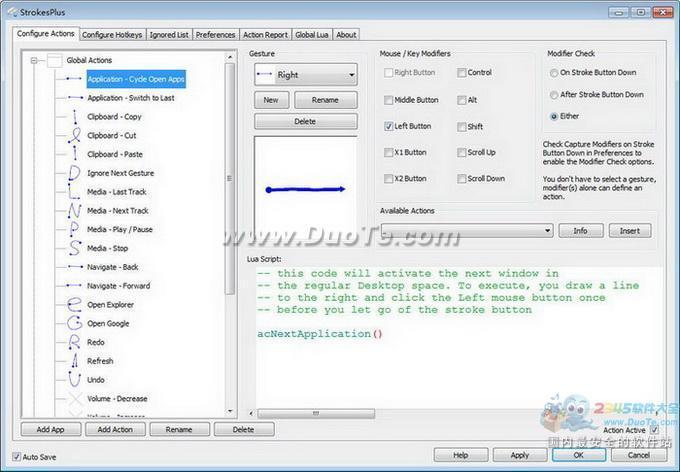 StrokesPlus(鼠标手势设置)下载
