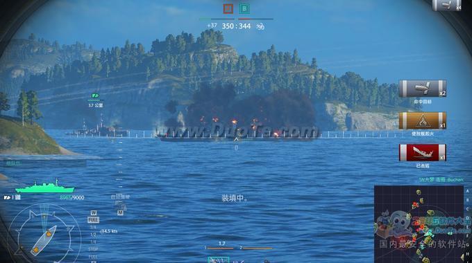 战舰世界下载