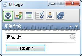 Mikogo(桌面共享)下载