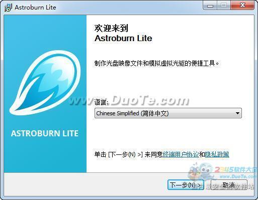 Astroburn Lite下载