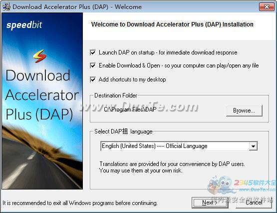 Download Accelerator Plus下载