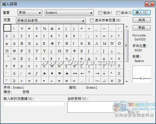 MathType(数学公式编辑器)下载
