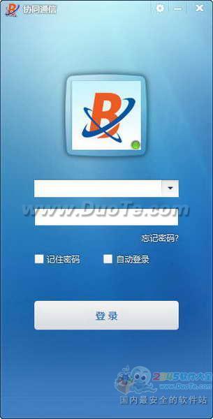 中国电信协同通信ECP新航线下载