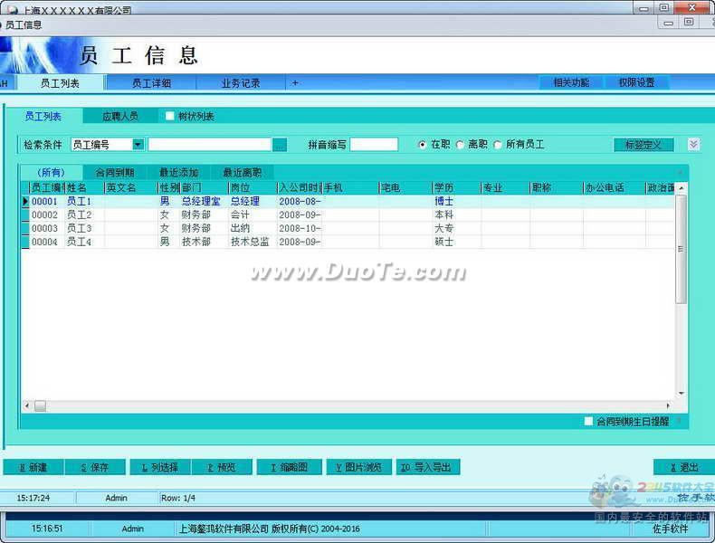 AH物料仓管系统(ERP仓库管理软件)下载
