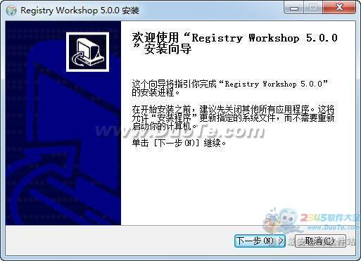 Registry Workshop下载