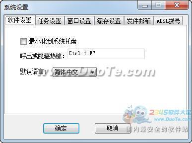 网页自动操作通用工具下载