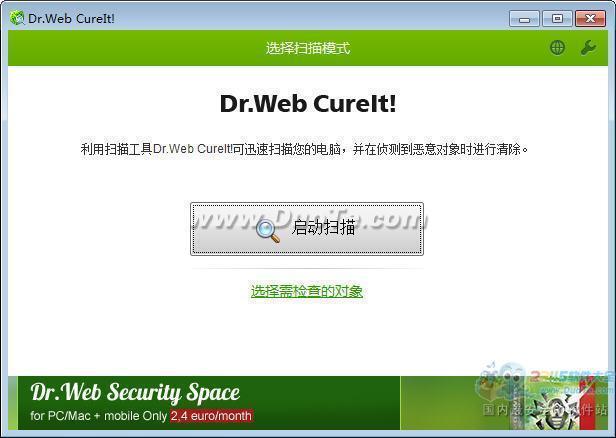 Dr.Web CureIT!下载