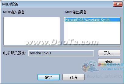 CuteMIDI简谱打谱软件下载