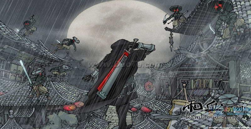 雨血2:烨城下载