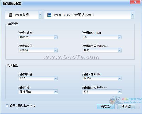 魔法iPhone电影视频格式转换器软件下载
