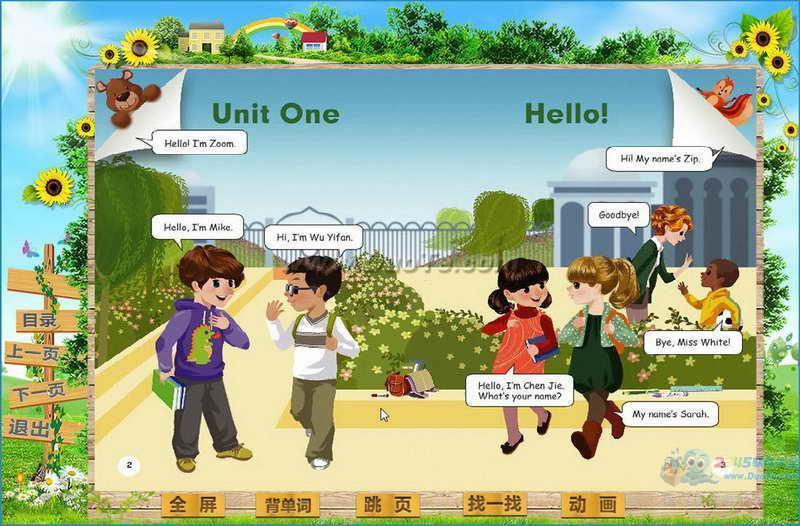 人教版PEP三年级上英语点读下载