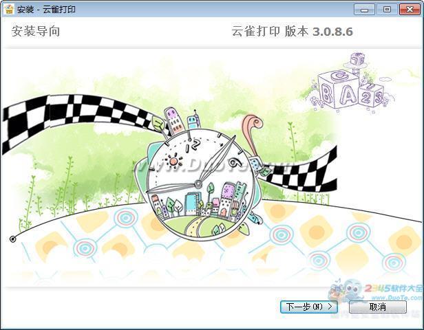 云雀361打印共享软件下载
