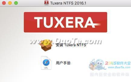 Tuxera NTFS for Mac下载