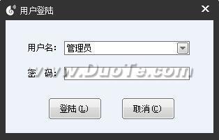 青松智能播音系统下载