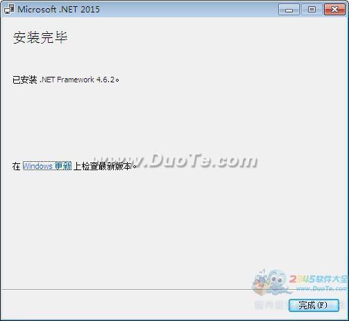 Microsoft .NET Framework 4.6.1 运行库下载