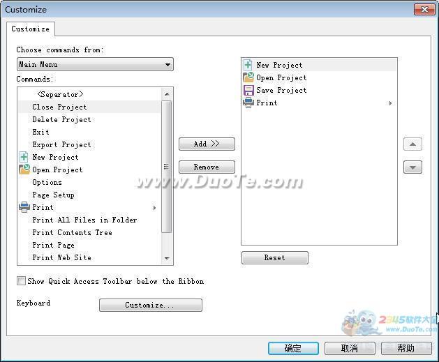 WebCopier Pro下载
