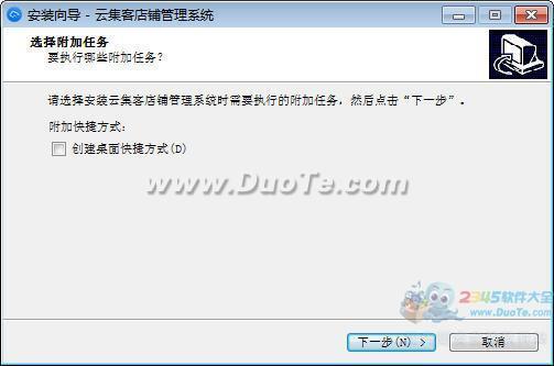 云集客美业店铺管理系统下载