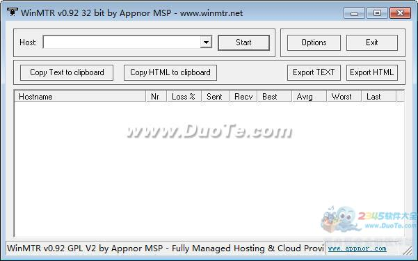 WinMTR(网络诊断器)64位版下载