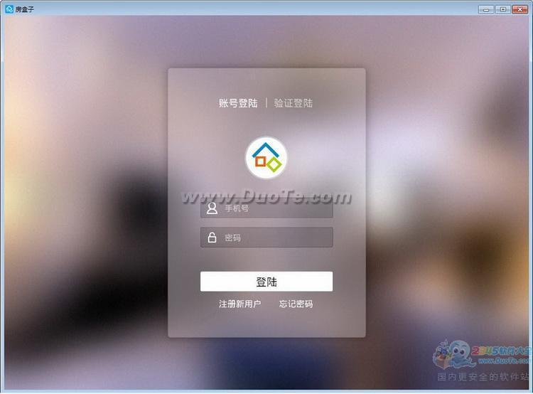 房盒子VR家装设计与家居商品集采平台下载