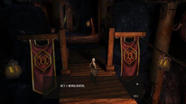 龙与地下城:匕首谷下载
