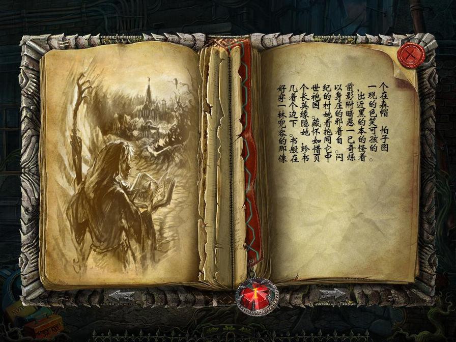 哥特式小说:黑暗传奇下载