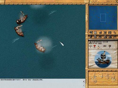 大航海家2下载