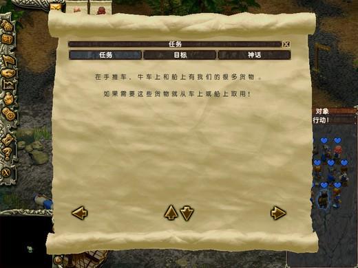 文化3中文版下载
