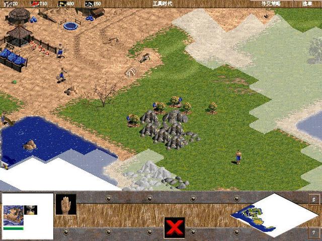 帝国时代1下载