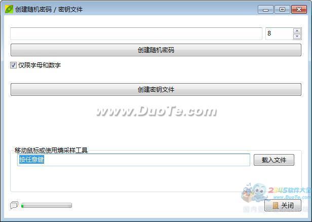 PeaZip(多平台解压缩软件) 32位下载