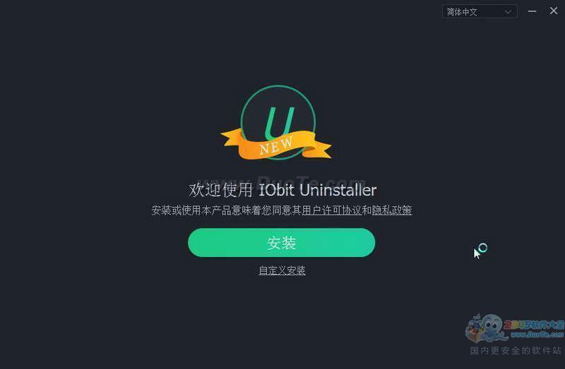 Iobit Uninstaller下载
