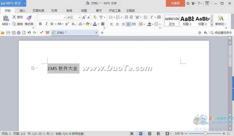 PowerPoint Viewer 2003下载
