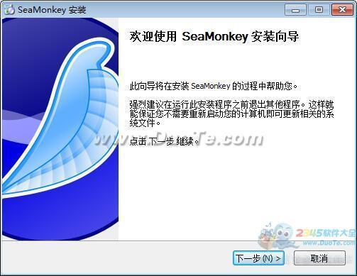 Mozilla SeaMonkey下载