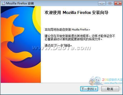 Mozilla Firefox(火狐浏览器) For Mac下载