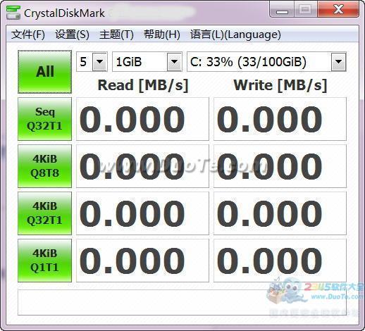 CrystalDiskMark下载